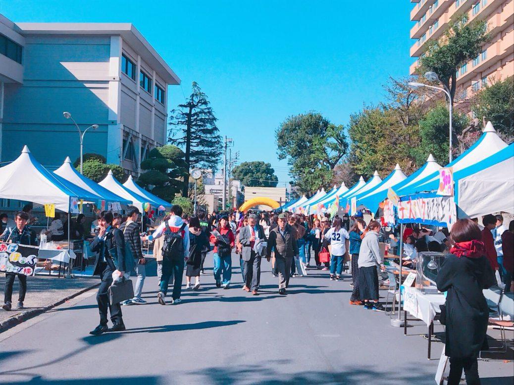 駒澤大学 大学祭 オータムフェスティバル2019