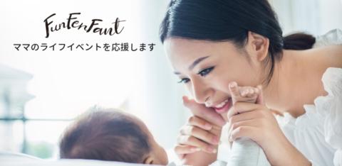 2020年1/28・29【入場無料】「ママ・マルシェ」