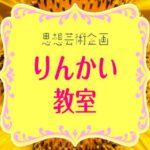 Co-ki Zouto さんのプロフィール写真