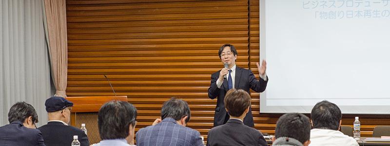 ビジネスプロデューサー協会会長の稲畑達雄が 技術系 ビジネスプロデューサー について講演