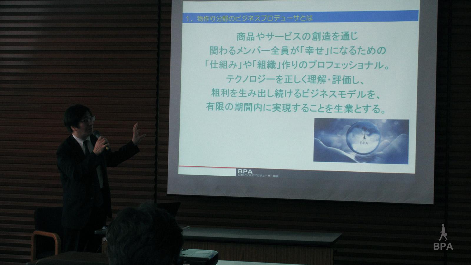 エンジニア と共に日本の物作りを復活 させる 稲畑達雄