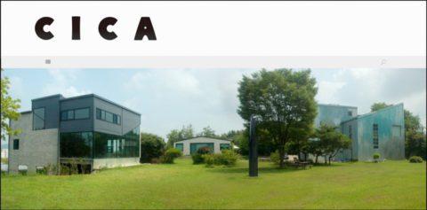 韓国金浦市の現代美術館CICAで開催される展覧会に吉田孝行作品『タッチストーン』を出品いたします。