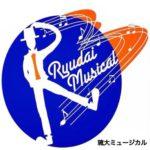 琉大ミュージカル さんのプロフィール写真